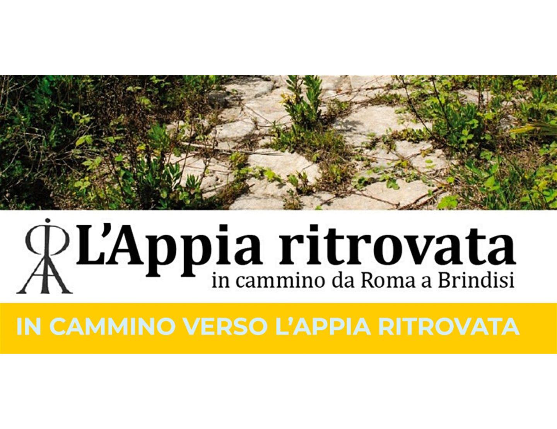 """Giovedì 30 luglio riapre la mostra """"L'Appia ritrovata. In cammino da Roma a Brindisi"""""""